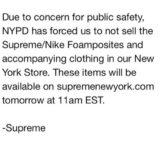 Supreme Cancel Campout Foamposite Release Due Safety Concerns