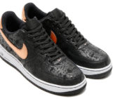 Nike Air Force 1s With Bronze Swooshes